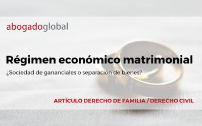 Régimen económico matrimonial: ¿sociedad de gananciales o separación de bienes?